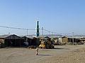 Awash-Mosquée.jpg