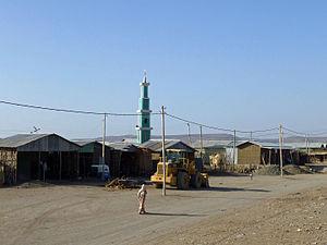 Awash, Ethiopia - Mosque of Awash