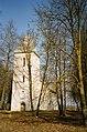 Bērsteles luterāņu baznīca - panoramio.jpg