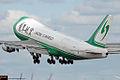 B-2441 Jade Cargo International (4528048270).jpg