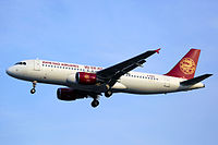 B-6962 - Juneyao Airlines - Airbus A320-214 - SHA (12306560244).jpg