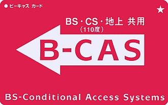 Wowow - B-CAS conditional access card