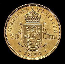 BG coin.jpg