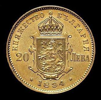 Bulgarian lev - Image: BG coin
