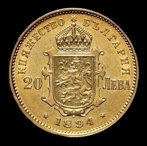 BG coin