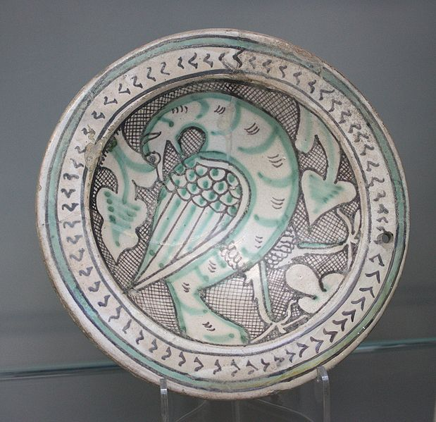 File:BLW Dish with bird.jpg