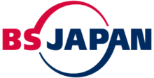 BS Japan logo.png