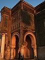 Bab Mansour Laleuj.jpg