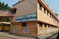 Baduria Kadambini Debi Girls High School - Baduria - North 24 Parganas 2015-04-11 7264.JPG