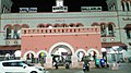 Ballari railway station.jpg