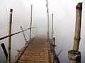 Bamboo Bridge at Narayanganj.jpg
