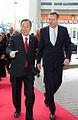 Ban Ki-moon and Tibor Tóth - Flickr - The Official CTBTO Photostream (1).jpg