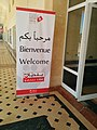 Banderole de bienvenue de l'ISIE - Hammamet - Municipales 2018.jpg