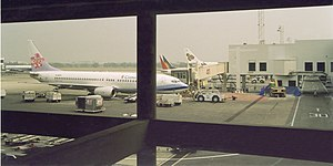 China Airlines Wikip 233 Dia