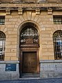 Bank of New South Wales 33 Queen St Brisbane P1190597.jpg