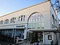 Bank of Yokohama Sagamino branch.jpg