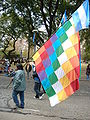 Banner of the Qulla Suyu on Argentine Flag Day 2007 parade.jpg