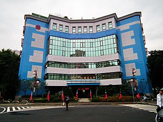 Banqiao District - Banqiao District office