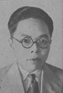 Description de l'image  Bao Guancheng.jpg.
