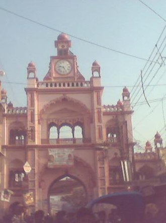 Barabanki district - Barabanki Clock Arch