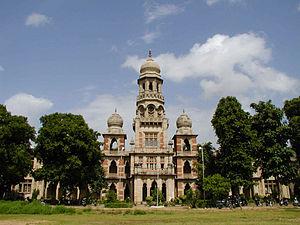 Maharaja Sayajirao University of Baroda - Kala Bhavan