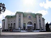 Bashkir State Academic Theatre of Drama.jpg