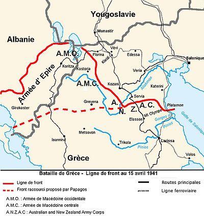 Carte du Nord-est de la Grèce, avec les frontières avec l'Albanie et la Yougoslavie. Les lignes de front sont matérialisées.