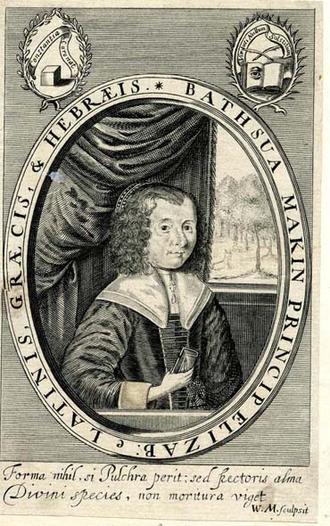 Bathsua Makin - Bathsua Makin, chalcography of William Marshall, 1640–1648