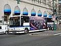 Battery Pl Greenwich St td 21.jpg