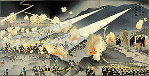 Battle of Nanshan.jpg