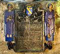 Bazentin (chapelle du cimetière) céramique de Maurice Dhomme 05b.jpg