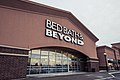 Bed Bath & Beyond Store (39805293541).jpg
