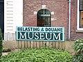 Belasting & Douane Museum.jpg