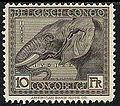Belgium Congo 1923 issue Elephant-10f.jpg
