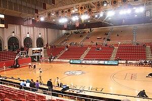 John M. Belk Arena - Image: Belk Arena Davidson