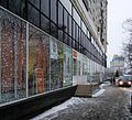 Belyaevo district, moscow 2015 (16238636318).jpg