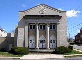 Beth Israel Synagogue (Roanoke, Virginia) - Main portal off Franklin Road