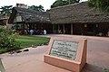 Bhajan Kutir - ISKCON Campus - Mayapur - Nadia 2017-08-15 2304.JPG