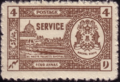 Bhopal State Postage Service - 4 annas - 1944 - Benazir Palaces.png