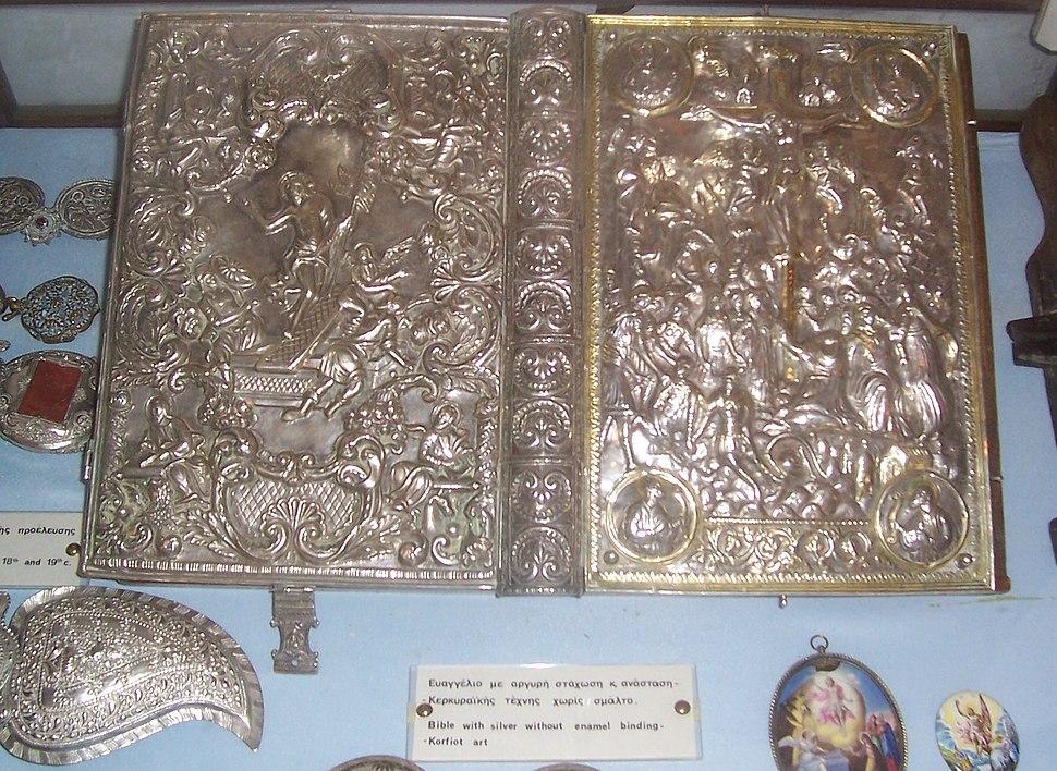 Bibel Kloster Paleokastritsa