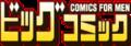 Big Comic logo.png