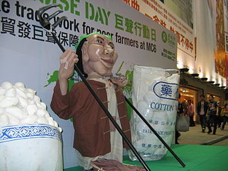 "Oxfam - ""Make Trade Fair Campaign"" parade organized by Oxfam during the 2005 WTO Hong Kong Ministerial Conference."
