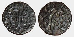 Ala ud din Masud - Image: Billon Jital of Alaudin Masud of Dehli Sultanat Bull & Horseman Type