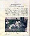 Biography of His Majesty King Sisavang Phoulivong - royal duties part I.jpg