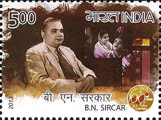 Birendranath Sircar