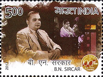 Dadasaheb Phalke Award - Image: Birendranath Sircar 2013 stamp of India