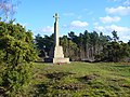 Blackheath War Memorial - geograph.org.uk - 624652.jpg