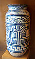 Blue and white faience albarello with designs derived from Kufic script Toscane 2nd half 15th century.jpg