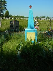 Bobly Turiyskyi Volynska-grave of the unknown soviet warrior-I.jpg