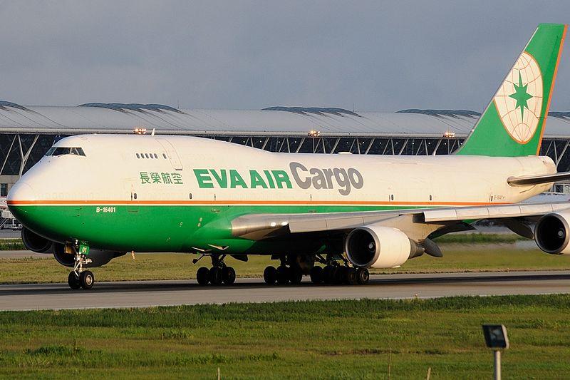 File:Boeing 747-45E(BDSF), Eva Air Cargo JP7356963.jpg